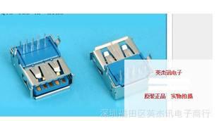 USB3.0插座 母头 母座 A型 A母 90度弯插