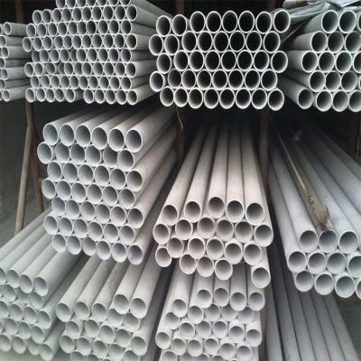 重庆不锈钢管,304,316L,310S不锈钢 规格齐全