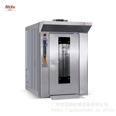 尼科专业设备 大型商用电旋转炉 32盘热风旋转炉 烘烤面包月饼烤炉烤箱
