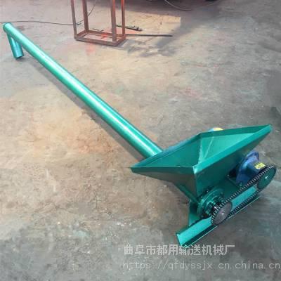 上料机来图生产安装调试螺旋输送机ljxy
