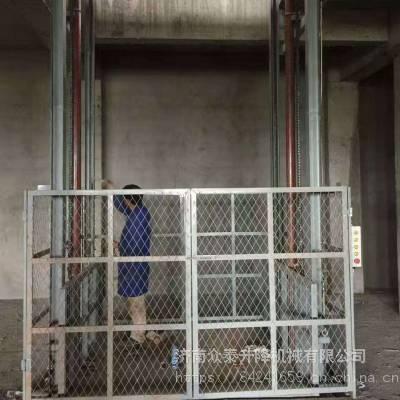 供应工厂货梯定做 航天牌链条式液压升降台 电动卷帘门配套