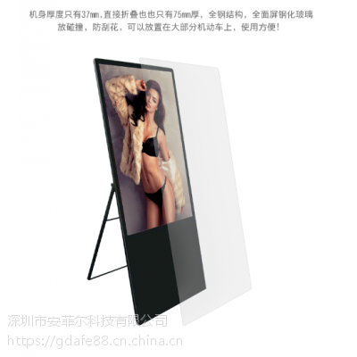 鑫飞智显XF-ZX43寸电子水牌落地广告机酒店水牌易拉宝展示架广告机厂家