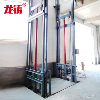 厂房上下货物升降平台 链条式升降机 液压货梯 导轨链条式升降梯