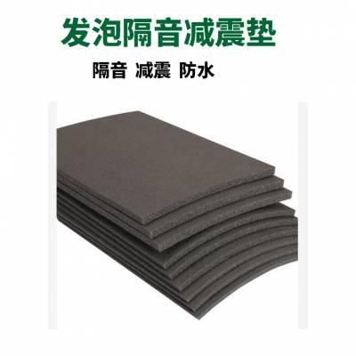 5mm聚乙烯发泡隔音垫 环保减震垫 隔音垫卧室装修减震材料
