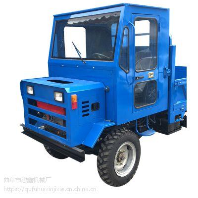 大量生产柴油四不像 皮实耐用自卸四轮车 隧道施工混凝土运输拖拉机