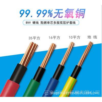 KFVP22氟津润牌耐高温控制电缆、ZR-KFFRP型号国标
