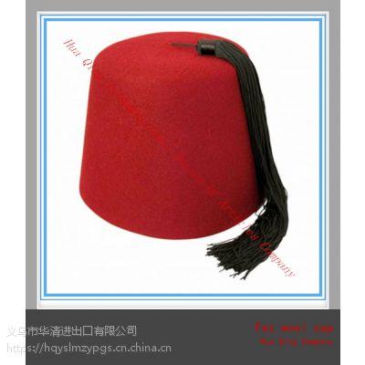 亚美尼亚流苏羊毛帽Armenia Tassels Cap 土耳其军乐队帽Turkish Cap