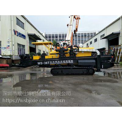 供应威仕博WS-36T非开挖水平定向钻机,工程钻机供应