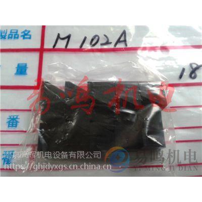 日本NA产品RS-002C /RS-501NO海外直供