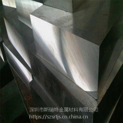 专业生产YG15耐磨钨钢板材 异型钨钢板材超硬钨合金