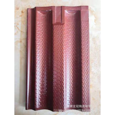 山东淄博红瓦厂家:22.5*37cm釉面瓦、陶瓷屋面瓦、全瓷彩瓦红瓦