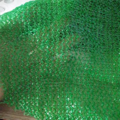3针工地防尘网 盖土用塑料网 绿色防止扬沙网厂家