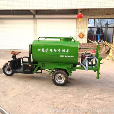 工程电动三轮洒水车 新能源环卫绿化三轮电动洒水车