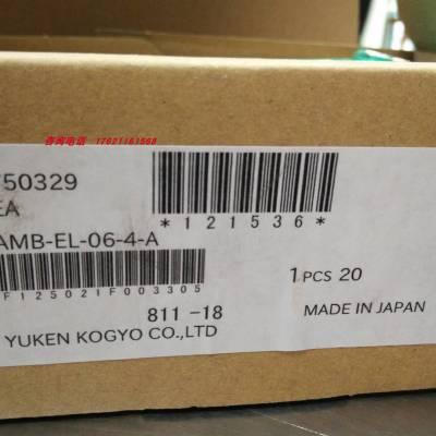 放大器AMB-EL-06-4-A