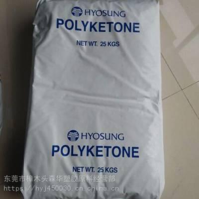 韩国晓星POK耐化学性耐高温高流动M330A食品级高耐磨
