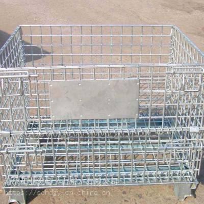 仓储笼 浩鼎专业定制全国销售 免费设计 带轮折叠笼
