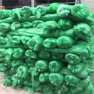 盖土绿网规格 密目式盖土网 六针2000目绿网