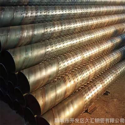 高标准打井钢管(滤水管)273mm/325规格 桥式滤水管厂家直销