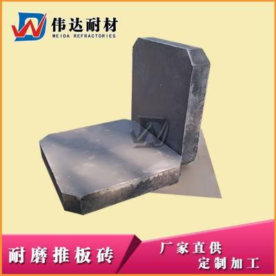 伟达耐材推板砖 厂家直供各规格耐磨推板砖 定制推板窑用推板砖