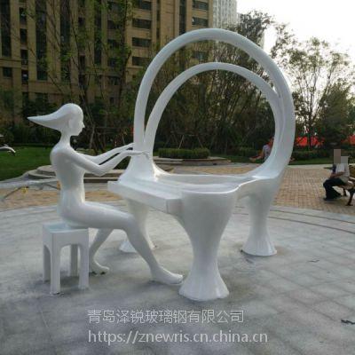 玻璃钢钢琴女孩雕塑 小区广场玻璃钢雕塑摆件