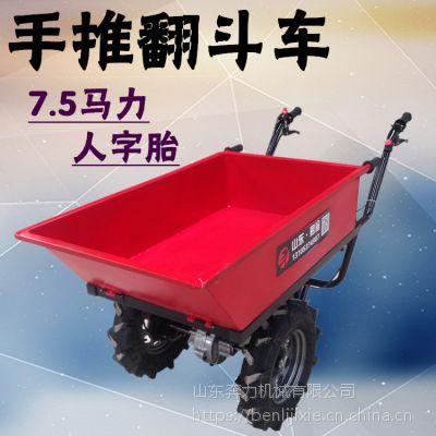 装配刹车工程斗车 运水泥双轮车 奔力SL-MR5