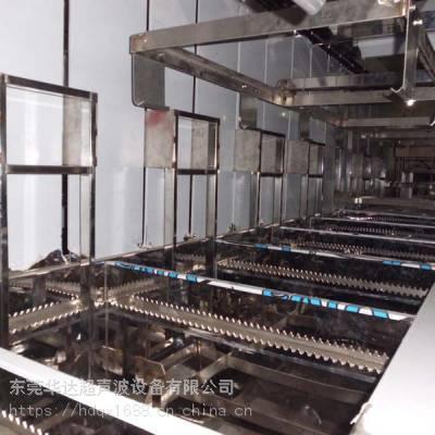 PVD镀膜前10槽自动超声波清洗机华达HD-10168