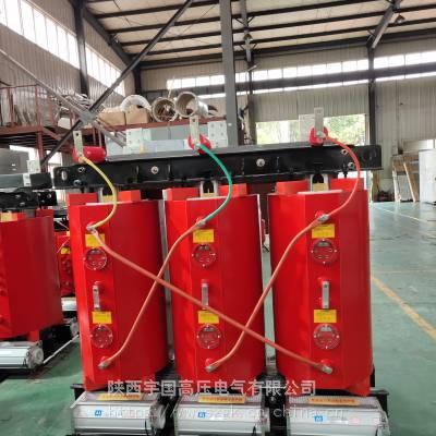 西安SCB11干式变压器 新疆FN3-10/400高压负荷开关厂家