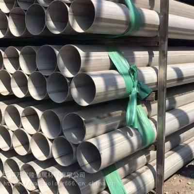 304/316L、不锈钢焊管、不锈钢直缝焊管、不锈钢无缝化焊管、厂家直销