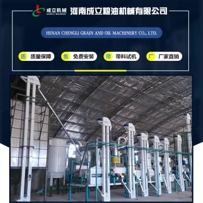 01高效小米加工机械 小米成套生产线 自动脱壳碾米机