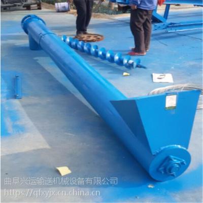 煤粉倾斜碳钢管式上料机厂家 滑石粉装罐螺旋送料机