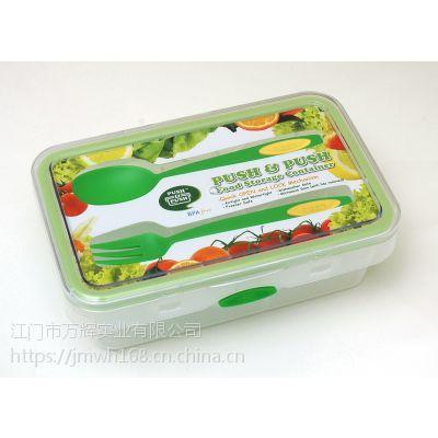 【香港品牌】透明长方形980ML 食用级pp塑料学生饭盒 含餐具餐盒便当盒 创意卡通透明餐盒