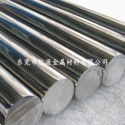 现货直销304不锈钢棒材 不锈钢板316L 钢板2.5*1220*2440加工切割定制