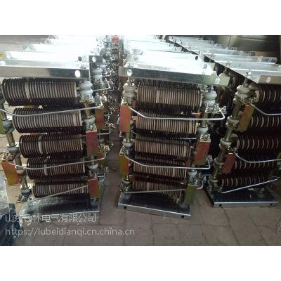 鲁杯RS52-280S-6/6J(配YZR280S-6)起动调整电阻器一般在大电流低电阻时采用