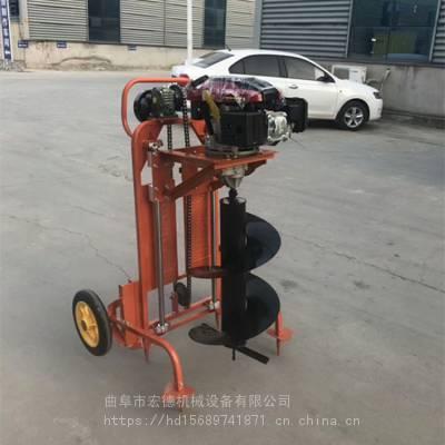 宏德手推式植树打坑机 大直径钻孔机 单人操作多功能挖坑机厂家
