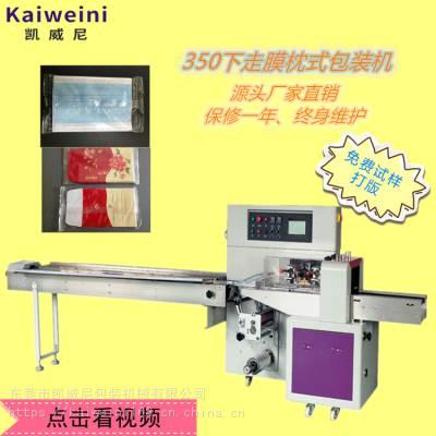 东莞五金 水龙头 活动合页自动包装机 带托饺子包装机