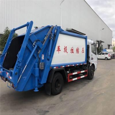 环卫垃圾专用车 环保分类式压缩垃圾车 8吨垃圾车直销的价格