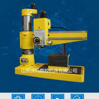 现货供应Z3050X16机械 液压摇臂钻