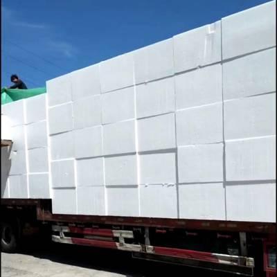 供应上海泡沫板、绿化垫土用EPS聚苯乙烯泡沫板、回填土用EPS聚苯板