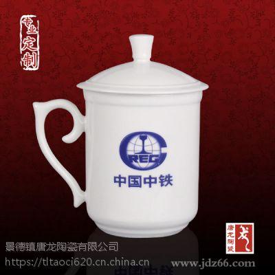 唐龙陶瓷 景德镇加logo茶杯订做厂家
