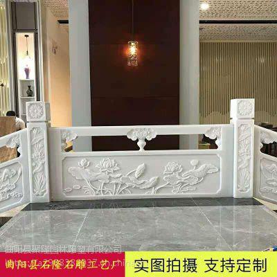 汉白玉石材护栏批发直销-曲阳县聚隆园林雕塑