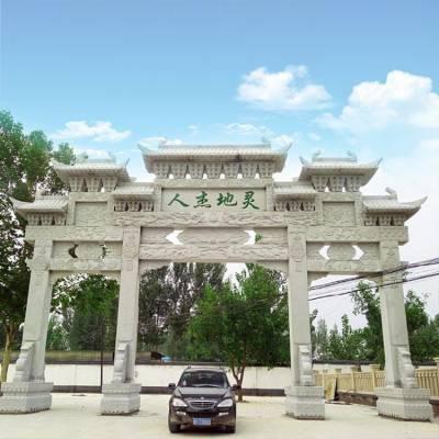 石牌楼加工定制厂家直销曲阳县聚隆园林雕塑