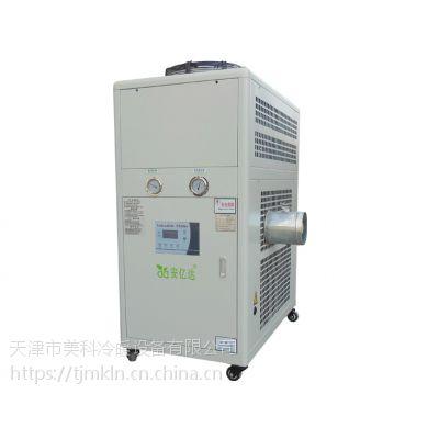 天津津美科冷风机工业冷水机组冷风机冷油机螺杆机等制冷设备