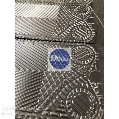 通用国产替代阿法板式换热器不锈钢板片