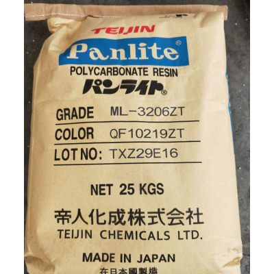 PC 日本帝人 G-3430F BK 30%玻纤 耐高温 耐磨 摄像头专用pc原料