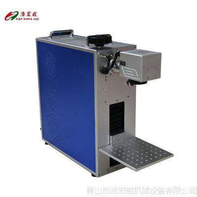 便携式光纤打标机 电焊 切割设备 小型激光光纤打标机