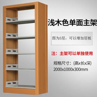 熊猫牌钢制书架厂家直销简易组合图书馆阅览室书店双面钢木书架定制