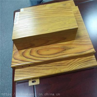 专业仿木纹铝单板厂家,广东欧百得木纹铝单板价格