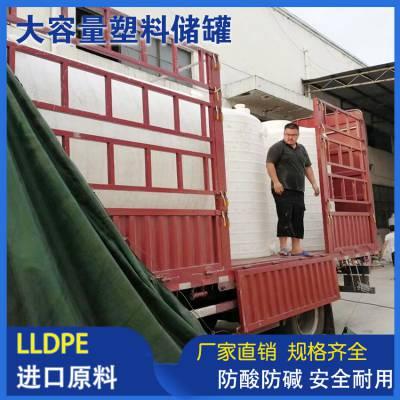 6吨园林灌溉水箱 内蒙古浙东6吨烧碱储罐 6吨立式储罐拉伸强度高