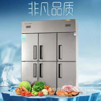 东贝酷飞雪直冷冰箱,东贝立式双门四门冰箱,东贝SDL1000H4冷藏柜