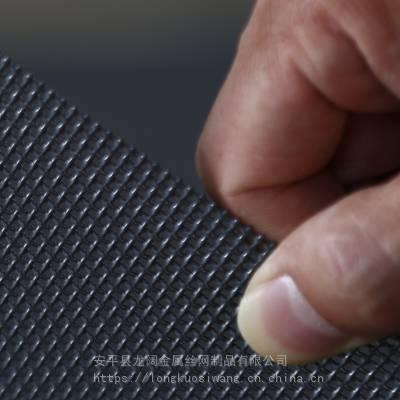 金刚网 金刚网窗纱 金刚网过滤网 生产厂家 可定制